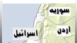 اسراییل از شهروندان خود خواسته است شبه جزیره سینا را ترک کنند