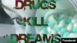 """""""ნარკოტიკები ოცნებებს კლავს"""""""