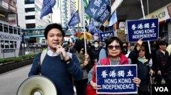 學生獨立聯盟召集人陳家駒(左)。(美國之音湯惠芸)
