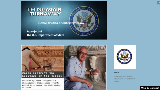 "A screenshot of the U.S. State Department's ""Think Again, Turn Away"" Tumblr page."