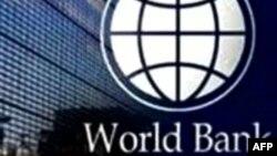 Azərbaycan və Dünya Bankı saziş imzalayıb