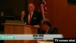 "VOA连线:马里兰州医院举行""应对阿片类药物危机""听证会"