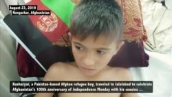 Blasts Injure 120 Civilians This Week in Eastern Afghanistan