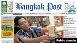 An image of the urn is seen on the front page of the Bangkok Post.