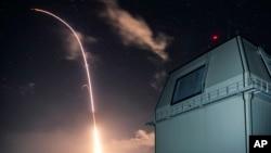 Một cuộc thử nghiệm hệ thống phòng thủ tên lửa của Mỹ.