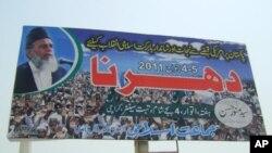 جماعتِ اسلامی کی کراچی میں دو روزہ دھرنے کی تیاریاں مکمل