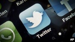 스마트폰의 트위터 아이콘.