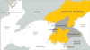 Hàn Quốc phủ nhận cáo buộc khủng bố của Triều Tiên