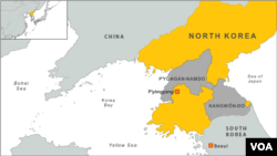 North Korea flooded provinces