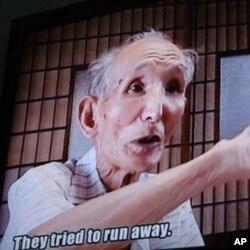 接受访问的日本老兵