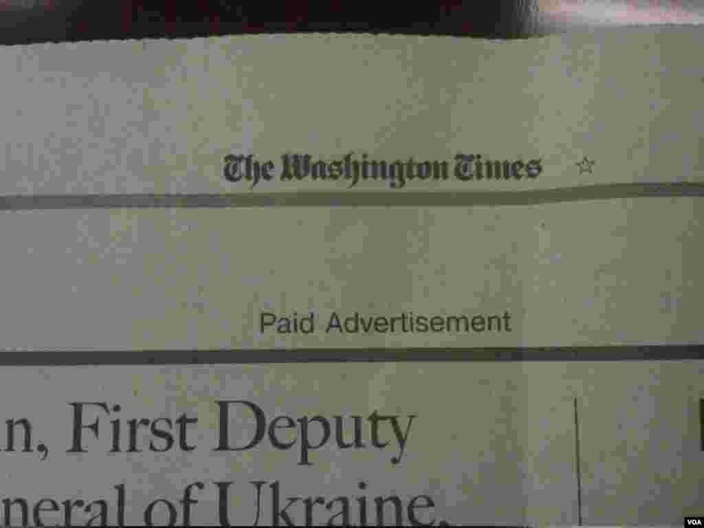 Лист розміщено на правах реклами. Кузьмін пише про те, що прокуратура 20 разів зверталася до Міністерства юстиції та Державного департаменту США з проханням допомогти у взятті свідчень колишнього соратника Юлії Тимошенко, який погодився їх надати.