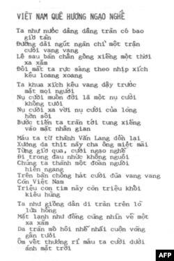 """""""Việt Nam quê hương ngạo nghễ"""" là bài hát cộng đồng trong sinh hoạt của sinh viên Đại học Berkeley năm 1980"""