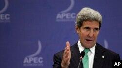 인도네시아 발리에서 열린 아시아태평양경제협력체 정상회의에 미국 존 케리 국무장관이 참석했다.