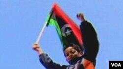 Asistans Kominote Entènasyonal la Bay Pèp Libyen an