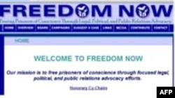 Nhà hoạt động Mỹ bị Miến Ðiện cầm giữ đang tuyệt thực
