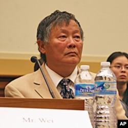 魏京生在国会作证