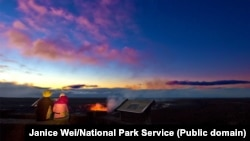 The sun rises at Hawaii Volcanoes National Park.