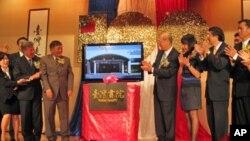 洛杉磯台灣書院揭牌儀式