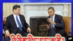 Xi Jinping's Visit and Sino US Relation
