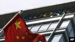 互聯網巨頭谷歌聲稱再遭來自中國濟南市的黑客入侵