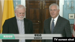 VOA连线:美国务卿蒂勒森本周访问中国,预计与习近平会面