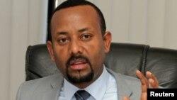 Dr.Abiyyi Ahmed