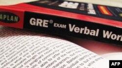 GRE渐为美大学商学院招生时接受