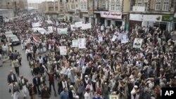 大批抗议者在萨那游行示威要求起诉总统萨利赫