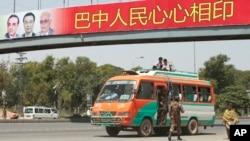 巴基斯坦加强戒备迎接中国总理李克强来访