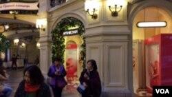 莫斯科紅場旁國家百貨商店(GUM)中的中國遊客 (攝影:美國之音白樺)