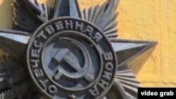 共产主义标志(视频截图)