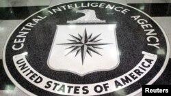Hình hiệu của CIA tại trụ sở chính của cục này ở Langley, bang Virginia.