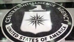 CIA ၀န္ထမ္းေဟာင္းကုိ တရုတ္အတြက္သူလွ်ဳိလုပ္ေပးမႈနဲ႔ စြဲခ်က္တင္