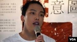 香港理工大學學生會會長林穎恒。(美國之音湯惠芸攝)