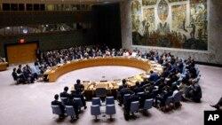 اقوامِ متحدہ کی سیکورٹی کونسل۔ فائل
