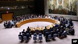 Sidang Dewan Keamanan PBB di New York