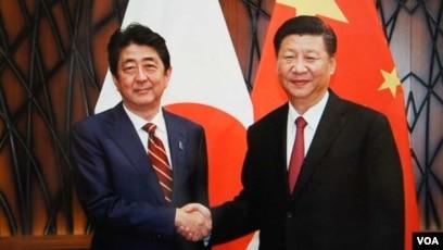 中国 首相
