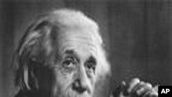 آئنسٹائن اورنظریہٴ اضافیت