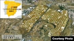 西班牙马德里丰拉夫拉达的科波.卡勒甲工业区