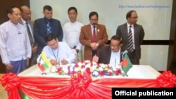 bangladesh myanmar sign for the rohingya refugee return within 2 years (Ministry of Foreign Affairs Myanmar)