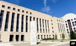 미국 워싱턴의 연방법원 건물.