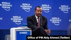 Waziri Mkuu wa Ethiopia Abiy Ahmed Ali