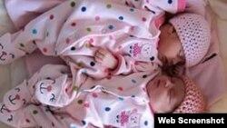 Yeni doğulmuş uşaq
