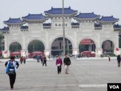 中正紀念堂前的自由廣場(美國之音張永泰拍攝)