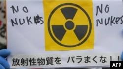 Biểu tình chống hạt nhân ở Nhật Bản