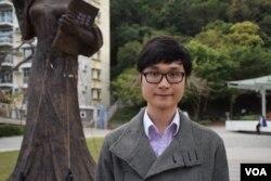 香港中文大學本土學社前召集人劉穎匡。(美國之音湯惠芸)