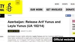 Amnesty İnternational-ın Yunusovlar bəyanatı