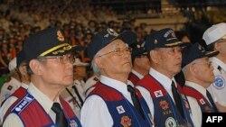 韩国的退伍军人在纪念仪式上