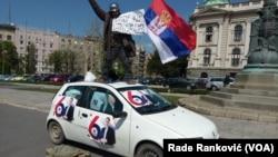 Pristalice SNS ispred zgrade Narodne skupštine Srbije pred miting ove stranke, Foto: VOA