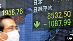 Chỉ số Nikkei ghi nhận mức sụt giảm lớn nhất từ trước đến nay